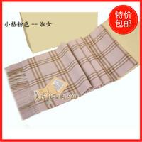 粉色韩国版秋冬季加厚长款女士格子纯羊绒围巾披肩男士羊毛线围脖