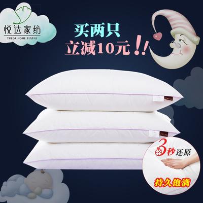 悦达家纺枕头枕芯一对正品成人学生护颈情侣枕单双人家用羽丝绒枕