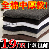 Autumn and winter socks male socks pure cotton socks full cotton socks men socks solid color men in tube socks deodorant factory wholesale shipping