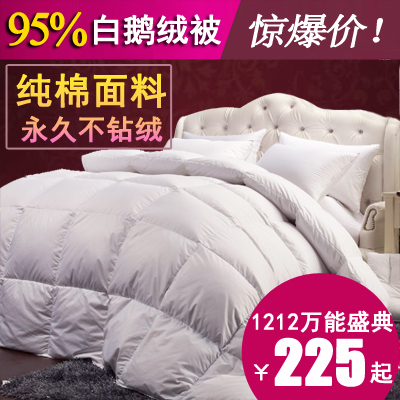 95 white goose down is genuine thick cotton duvet quilt pattern quilt winter is child been core shipping Specials