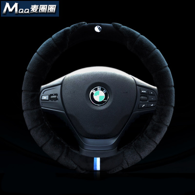 Steering wheel cover to cover in winter plush new BMW 3 Series 7 Series X1 X3 M M6 new 5 Series to set