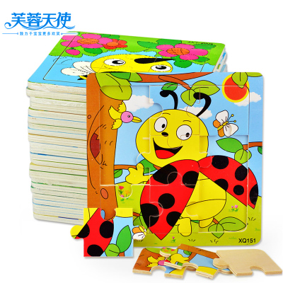 Early childhood educational toys children wooden puzzle wooden puzzle baby nine animal intelligence toys
