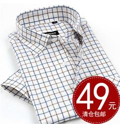 [限时特惠价] 夏季中老年男士短袖棉衬衫格子男商务休闲薄款衬衣爸爸装半袖寸衫