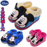 Disney Children's cotton slippers winter package with Mickey cartoon baby boys and girls home interior plush cotton shoes