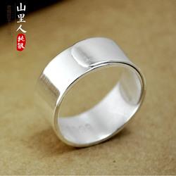 [优惠价] 山里人 银戒指99纯银足银 男女情侣对戒云南手工银饰扳指光面