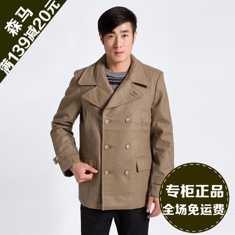 森马2013冬装新款 男装英伦风双排扣纯色呢大衣外套12105412102图片