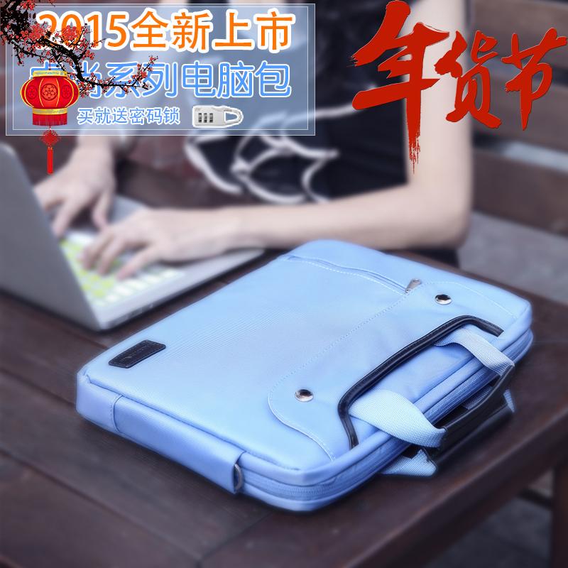 mac苹果笔记本air13寸电脑包macbook12 pro13.3寸15内胆包11单肩