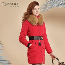羽绒服女中长款2014冬装新款名人瑞裳品牌大码女装毛领羽绒衣熟女