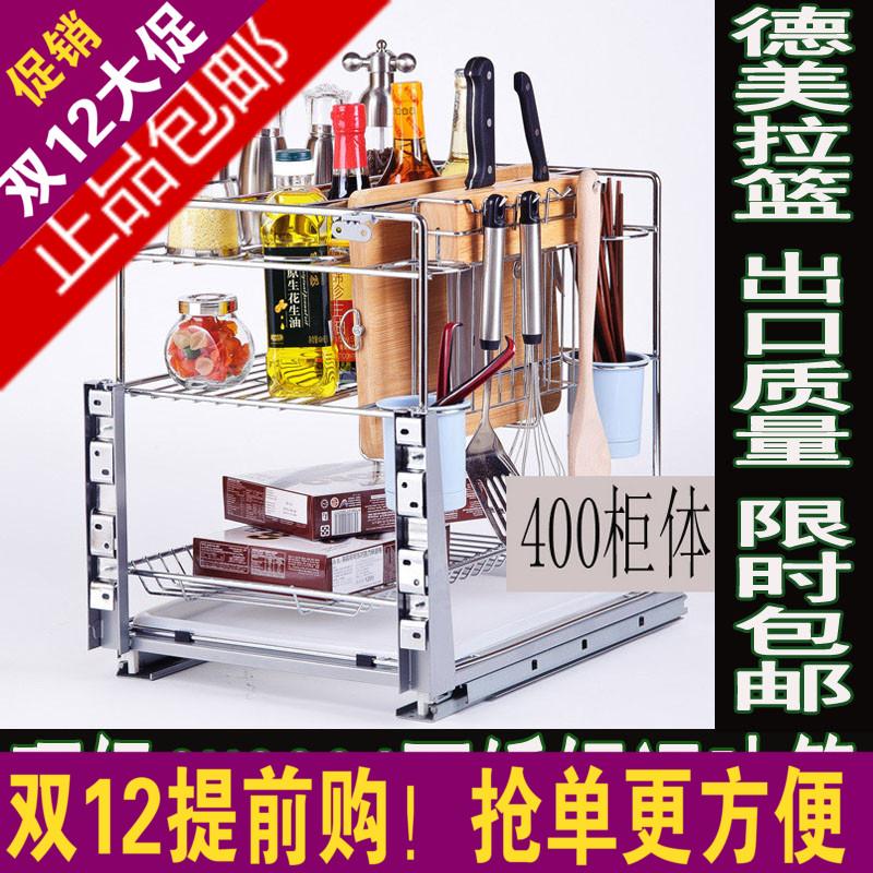 正品豪華型SUS304不鏽鋼櫥櫃調味籃 不鏽鋼廚房櫥櫃阻尼拉籃