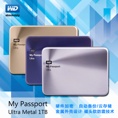 Western Digital WD Passport Ultra Metal 1TB Western Digital 1T USB3.0 mobile hard