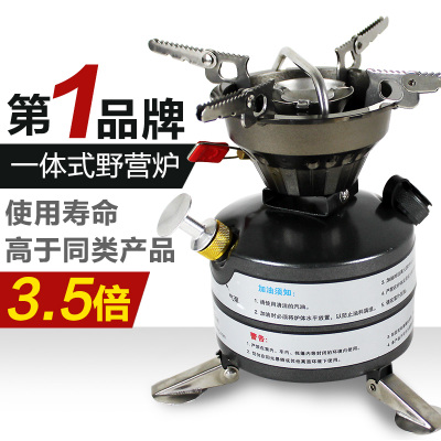 Brother BRS-12A outdoor portable camping gas stove burner oil stove cooking stoves integration field stove wild
