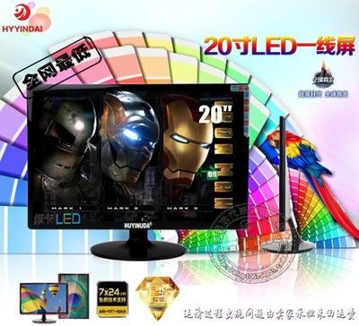 Special slim 20-inch widescreen LCD display led line / monitor / computer / HD TV plus 60