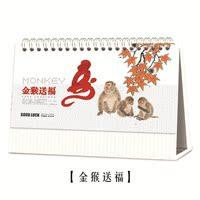 厂家直销2016台历批发定制 猴年LOGO语记事挂历专版 特大台历
