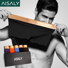 AISALY gold elastic high-end U convex corners of waist personality antibacterial boxer briefs in men