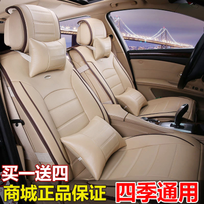 Nissan new Teana Tiida Sylphy Livina New Sunshine Trail Four Seasons General Motors cushion