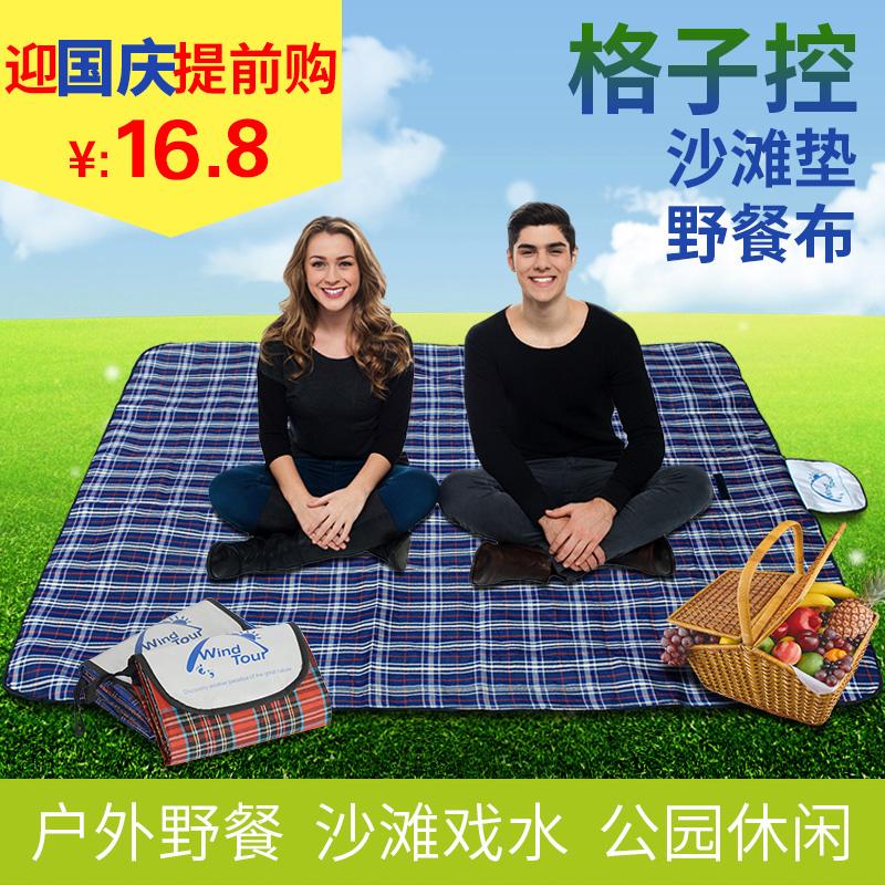 【9.25白菜价】福利,淘宝天猫白菜价商品汇总