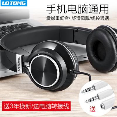 乐彤l3耳机怎么样,乐彤蓝牙耳机评测