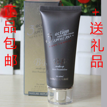 自然乐园BB霜NATURE REPUBLIC 3action 超级N1BB霜 防晒遮瑕正品
