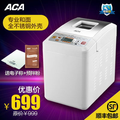 ACA / North American Electric AB-PN4810 Fashion Color automatic stereoscopic home heating toaster toaster