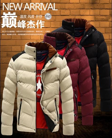 秋冬新品男士棉衣韩版男款冬装冬季修身棉袄以纯色加厚立领外套潮