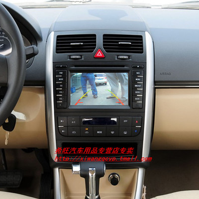 Beiqi E150 E130 magic speed after S3 S2 camera rear view image of the original car navigation screen adapter cable