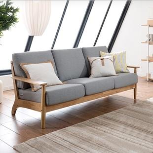 小户型北欧时尚简约实木布艺沙发日式可拆洗客厅咖啡厅沙发椅