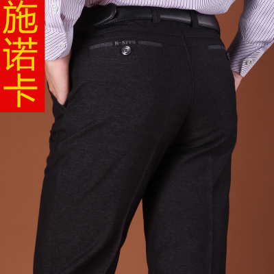 Autumn and winter thick section in older men's casual pants trousers waist straight men's business daddy long loose pants