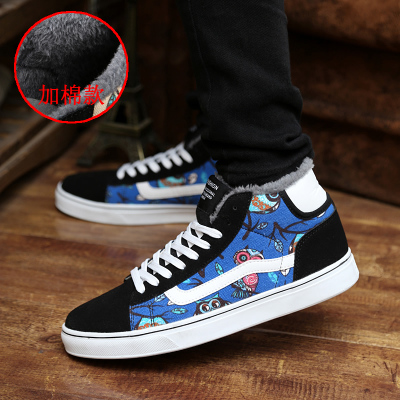 Plus velvet warm winter padded shoes high-top canvas shoes Korean men's casual shoes increased within the graffiti shoes men shoes