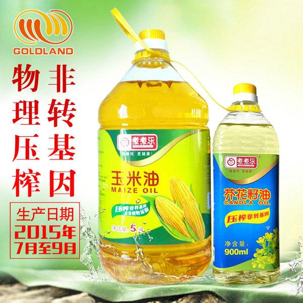 特价 煮煮乐压榨玉米油5L+芥花籽油900ml 玉米油食用油5L非转基因