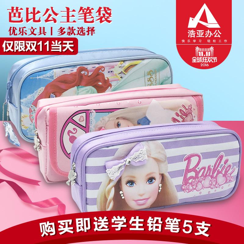 包邮小学生笔袋迪士尼男女童儿童铅笔袋韩国创意大容量学生文具袋