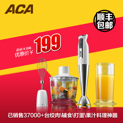 ACA / North American Electric AHM-PE350A multifunction handheld electric mixer food cooking machine stick