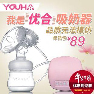 优合吸力大电动吸奶器 自动挤奶器吸乳器 孕产妇拔奶器 静音包邮