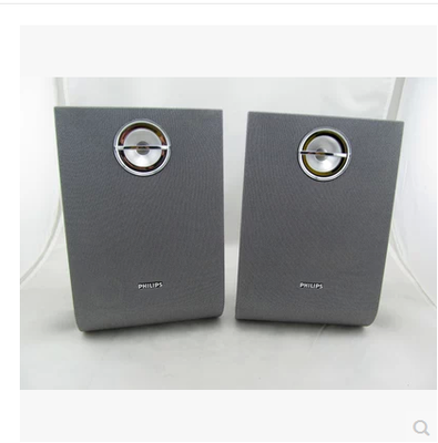 Philips home bookshelf stereo speaker audio conversion export solitary fidelity for sale cheap price