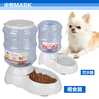 Constant shipping pet dog cat feeder feeding and watering drinking water is automatically fed barrel 3.5L