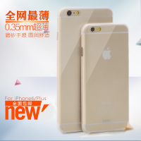 Fanbey i-RAZOR iPhone6S/Plus 透明 磨砂超薄 保护套4.7寸 5.5寸_250x250.jpg
