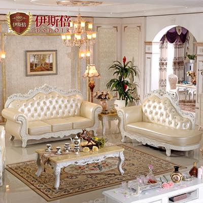 欧式沙发真皮沙发皮沙发组合美式法式实木新古典高档客厅组合家具