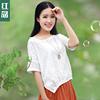 女衬衫 12
