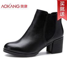 奥康女鞋冬季新款真皮粗跟短靴欧美松紧带高跟短靴切尔西靴子女图片