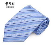 雅戈尔男士领带韩版商务职业正装礼盒蓝色领带 职业领带图片