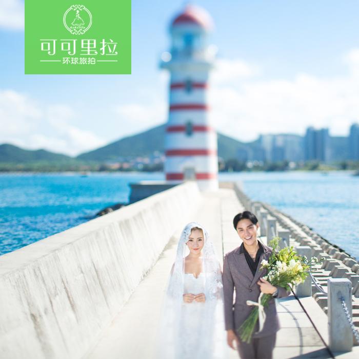 可可里拉旅游婚纱摄影三亚厦门丽江大理巴厘岛拍婚纱照团购海景╂