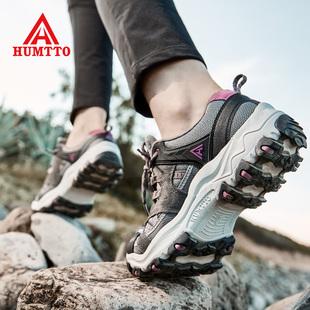 美国悍途登山鞋女士防泼水防滑徒步鞋轻便透气爬山鞋男户外运动鞋