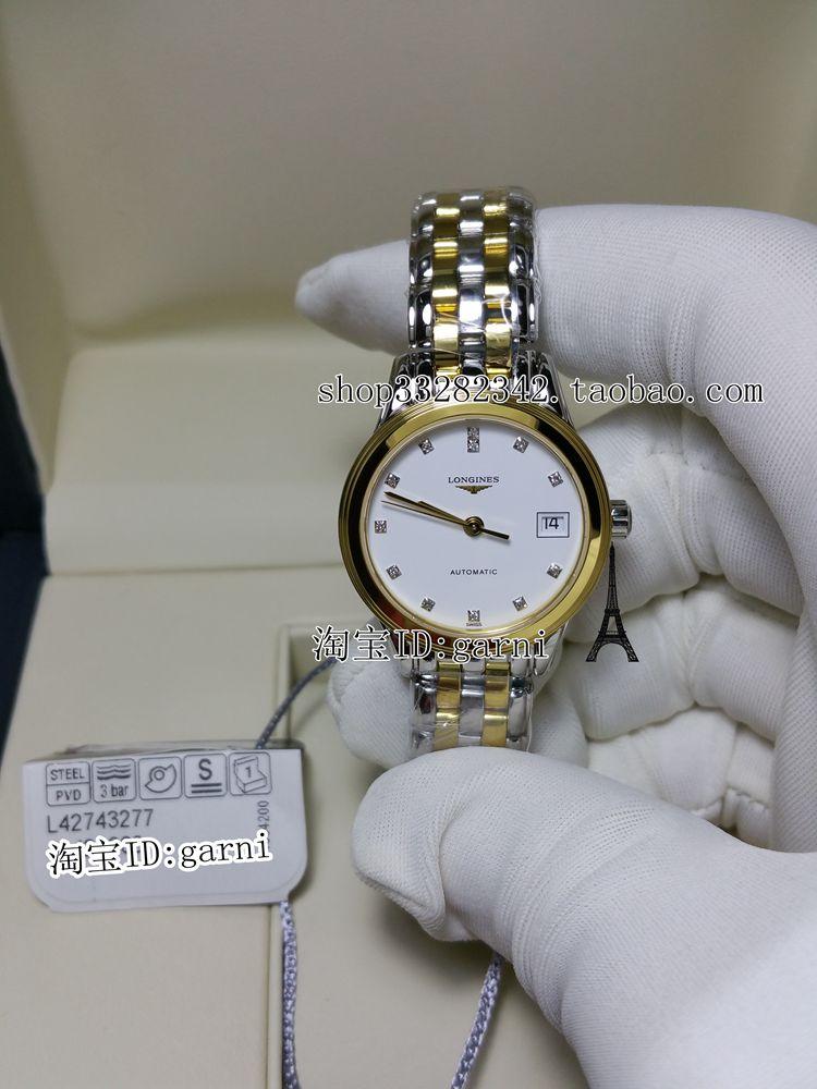 Наручные часы Swiss watch  LONGINES L4.274.3.27.7