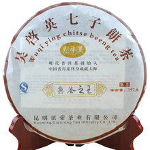 Wu Qiying The king of pu-erh tea ripe tea specials pu 'er ripe tea Buy three minus 1 aged seven loaves spring tea