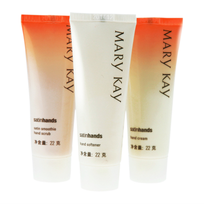 Mary Kay Mary Kay authentic shops Satine Hand Care Kit portable device 22g * 3 Body Care Series