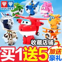 正版奥迪双钻超级飞侠玩具乐迪变形机器人mini版八只装全套系列