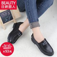 2015秋季日娇丽人新款车缝线软底套脚休闲女鞋韩版复古鞋1588包邮