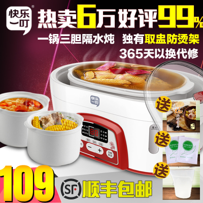Happy one bite DDZ-901 electric cookers electric slow cooker automatic appointment porcelain pot soup, porridge three bile BB
