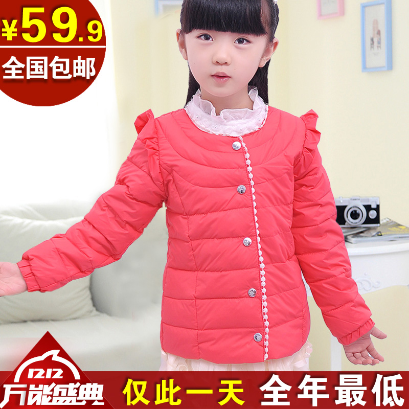 Fish swarm 2014 autumn winter new aonisi small children for How to get fish smell out of clothes