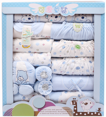 Cotton Gift Set newborn infant baby clothes newborn child supplies Spring is a full moon gifts hold