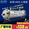 1000L不锈钢超滤净水器1吨管道过滤器家用厨房直饮滤水净水机净化